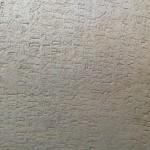 Ezana stone trilingual inscription of Emperor in Greek,Geez and Sabaean language