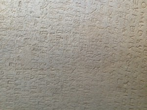 Ezana stone trilingual inscription of Emperor in Greek,Geez and Sabaean language