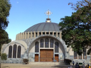 Axum Zion Mariyam Church