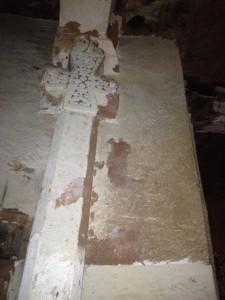 cross from wall of Abrha WO Asthibha church